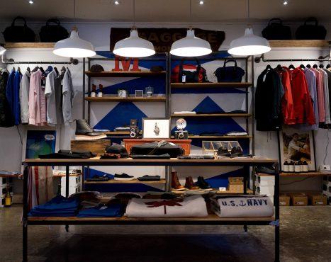 sklep z ubraniami - sprzedaż w internecie